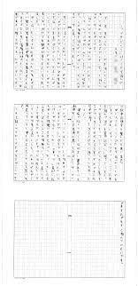 読書 感想 文 中学生 コピペ