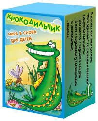 <b>Настольная игра Нескучные игры</b> Крокодильчик — купить по ...