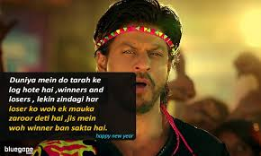 Quotes About Hindi Movies 40 Quotes Awesome Best Quotes Movie Bollywood