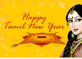Best Tamil Happy New Year