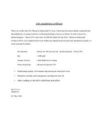Course Completion Certificate Format Word School Project In
