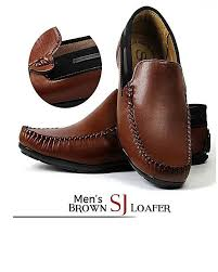 product details of brown leather loafers for men