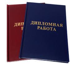 Решение контрольных по эконометрике в Тольятти Рефераты   Куплю контрольную работу в Томске
