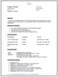 Networking Resume For Freshers Nice Decoration Network Engineer