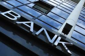 СКАЧАТЬ РЕФЕРАТ НА ЛЮБУЮ ТЕМУ БЕСПЛАТНО Страница  Банки и их функции