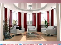 Latest Interior Designs For Living Room Latest Interior Designs For Living Room A Design Ideas Photo Gallery