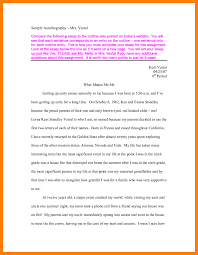 writing an essay about yourself example scholarship sample autobiography