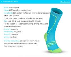 Sky Zone Sock Size Chart 4 Colours Mtp Sports Socks Men And Women Riding Running