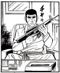 ゴルゴ13の銃M166