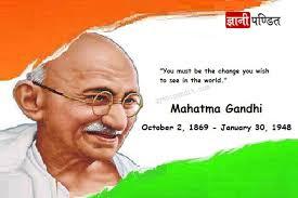 राष्ट्रपिता महात्मा गांधी जीवनी  राष्ट्रपिता महात्मा गांधी जीवनी mahatma gandhi biography in hindi