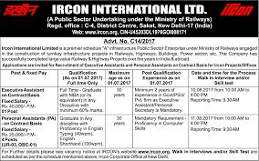 Jobs In Ircon International Limited Vacancies In Ircon