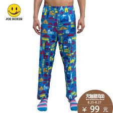 Buy Joe Boxer Mens Home Pants Cotton Knit Big Boxer Arrow