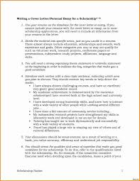 Scholarship Cover Letter Template Samples Letter Template Collection