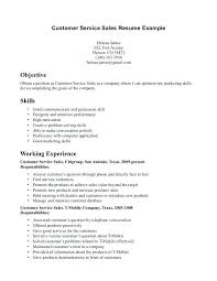 customer service objective resume example resume objective for customer service position career in