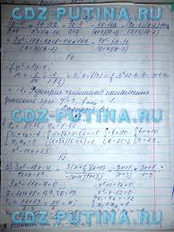 Ершова Голобородько класс самостоятельные и контрольные работы ГДЗ АЛГЕБРА