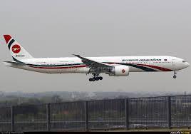 Biman Bangladesh S2 Ahm Aircraft At London Heathrow
