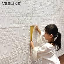 Best value Wallpaper <b>English</b> Kids – Great deals on Wallpaper ...