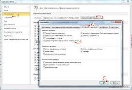 Как оформить диплом в word Поддержка пользователей windows xp Как оформить диплом в word 2010