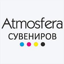 <b>Часы</b> с нанесением логотипов в Новосибирске