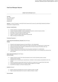 fast food management resume