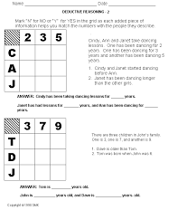 eBlueJay  Review and Critical Thinking Worksheets With Answer Holt     Pinterest