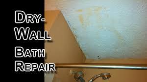Bathroom Wall Repair Ice Dam Damage Repair Bathroom Ceiling Wall Youtube