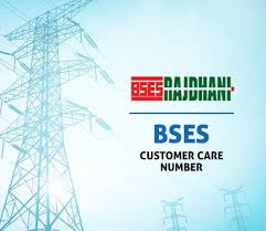 bses rajdhani customer care number