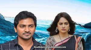taana south hindi official teaser 2021
