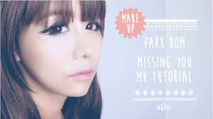 missing you is a sad song with a lot of winter styles and looks park bom sports a few diffe makeup looks including one with glitter elements on it but