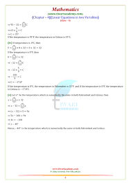 exercise 4 3 class 9 maths solutions in english medium solutions for cbse and up board