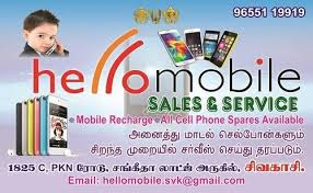 Service Advertisement Products Services Service Provider From Chennai