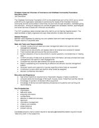 Data Entry Job Description For Resume Data Entry Job Description For Resume Best Of The Chaldean 42