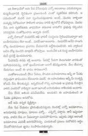 mother teresa biography in telugu language banks guide mother teresa biography in telugu language