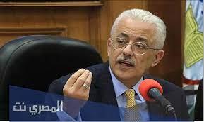 من هو طارق شوقي ويكيبيديا - المصري نت