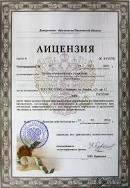 Автошкола Автокласс Иваново Об автошколе