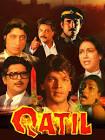 Mohammed Hussain Qatil Movie
