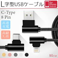 Galaxy type Charge 8pin Iphone Land L shaped Cable Usb C Queens vBfxw0HW