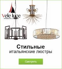 подвесной светильник salvador 15224