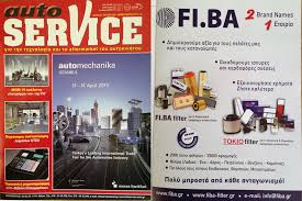 Commercial Flyers Fiba Filters Commercial Flyers Fi Ba Filters