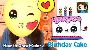 How To Draw A Cute Birthday Cake Easy Kids Youtube
