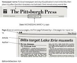 how to cite a newspaper article in mla