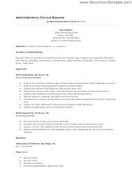 San Administration Sample Resume Enchanting Mail Clerk Resume Sample Clerical For Office Position Uwaterlooco
