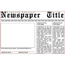Newspaper Article Template For Pages Newspaper Template For Photoshop Photoshop Templates Free