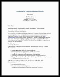 100 Accounts Receivable Resume Template Work Resume Format
