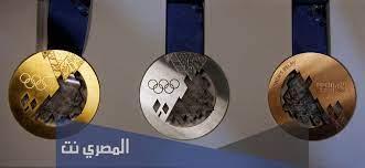 كم عدد الميداليات الاولمبية للعرب - المصري نت