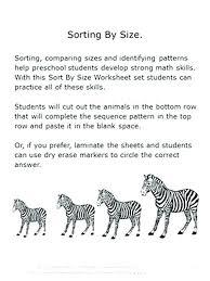 animal identification worksheets