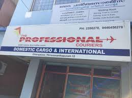 Preferred Courier Services In Thirumala Thiruvananthapuram