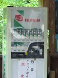 Vending Machine Camera Mesmerizing Japan Land Of Vending Machines Andrea On Vacation