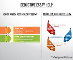 best deductive essay help online deductive essay help