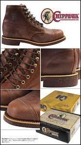 chippewa 6inch cap toe boot